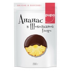 Ананас Pupo в шоколадной глазури, 200 г