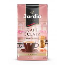 Кофе молотый Jardin Cafe Eclair (Жардин Кафе Эклер), 250г