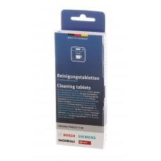 Таблетки Bosch 311940 (TCZ6001) для чистки системы от кофейных масел, 10 шт./уп.